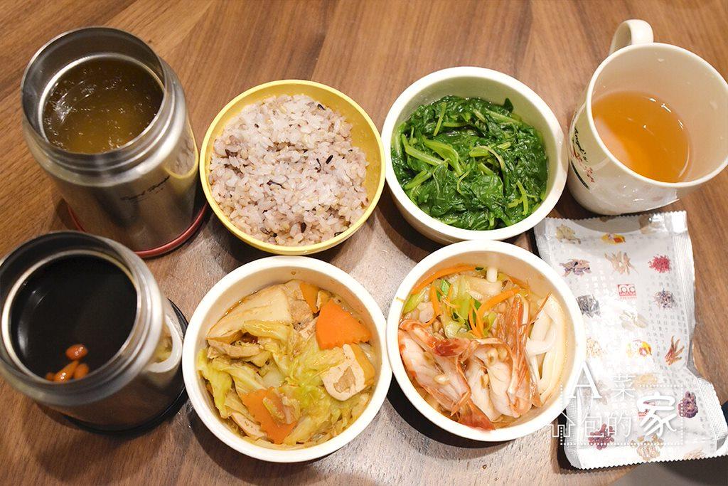 台北—產婦孕婦月子餐推薦